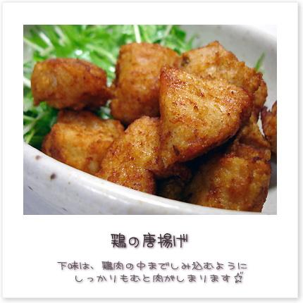 """""""下味は、鶏肉の中までしみ込むようにしっかりもむと肉がしまります♪"""