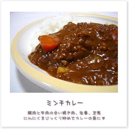 豚肉と牛肉の合い挽き肉、生姜、玉葱にんにくをじっくり炒めてカレーの具に♪