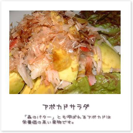 「森のバター」とも呼ばれるアボカドは栄養価の高い果物です。